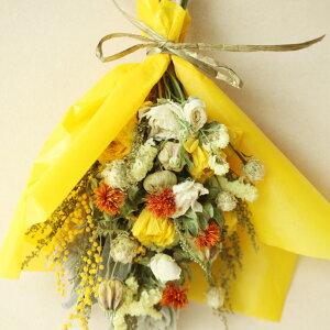 【あす楽対応商品】ドライフラワー季節のお花のブーケスワッグ【イエローベース】3種から選べるギフト包装一部地域を除き送料無料でお届けします