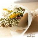 【flower gift】/優しい春ブーケスターチスとミモザのドライフラワーブーケ−花束ギフト-スワッグ詰め合わせ誕生日プ…