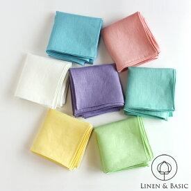 LINEN & BASIC【カラー ハンカチ 】リネン100% 42×42cm 7色 無地 日本製