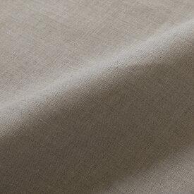 150cm巾 【 リネン 100% 生地 】 ナチュラル 無地 普通地 1m単位 R0051 <旧品番 N-150> 【ブラウス、チュニックに最適】 ( 幅広 麻 ベージュ 生成り 洋裁 ハンドメイド 手作り )