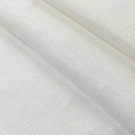 150cm巾 【 リネン 100% 生地 】 ホワイト 無地 厚手 1m単位 R1458<旧品番 W-8541> 【スカート、バッグ、小物に最適】 (幅広 麻 白 綾織 洋裁 雑貨 ハンドメイド 手作り )