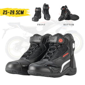 Pro-biker MT015 オートバイ バイクブーツ 短靴 レーシングブーツ オートバイ靴 ギアチェンジ ライディング バイク用 かっこいい 靴 シューズ プロテクター 通気