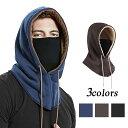 2way スキー用 バイク フェイスマスク ネックウォーマー フード マスク取り外しOK 大人用 男女兼用 暖かい 防寒 花粉…