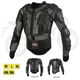 GXT X01 バイク オートバイ ボディプロテクター バイクジャケット モトクロス メッシュ構造 背中 胸 ヒジ 腕 肩 ガード スケーボー オフロード ツーリング スポーツ スノボー サバゲー 通気 耐久 耐衝撃