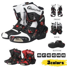 Pro-biker オートバイ バイクブーツ レーシングブーツ オートバイ靴 ギアチェンジ ライディング バイク用 かっこいい 靴 シューズ プロテクター 通気