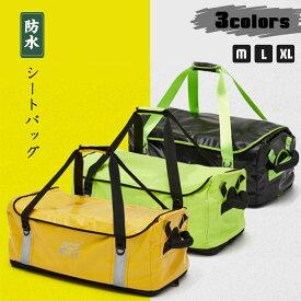 「3カラー」シートバッグ 手提げ 防水 ツーリング 帆布 バイク用 メット収納 バッグ リュック 容量選択可 軽量 防水 撥水 オートバイ シートザック ツーリング