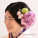 芍薬【ピンクパープル】色内掛け・アンティークドレスに合わせたいヘッドコサージュ