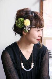 小さいダリアの髪飾り【くすんだ緑】【ヘアピン付】【ケース付】