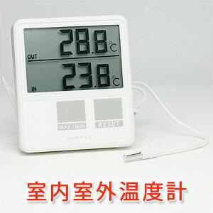 【ポストお届け可/12】 室内室外温度計 DRETEC[ドリテック] 【手作り石鹸】【bd】