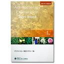 Book aromatext1