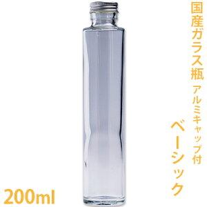 国産ガラス瓶 ベーシック 200ml【ハーバリウム/ボトル/ビン/円柱/ドライフラワー/チンキ/ドレッシング/バスソルト/キット】