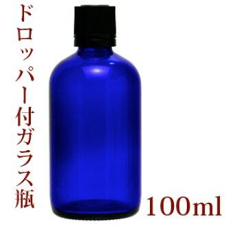 Glass dropper bottle cobalt blue 100 ml