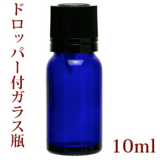 스포이드를 갖춘 유리병 코발트 블루 10ml
