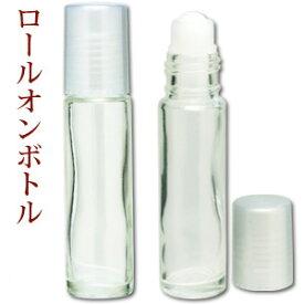 【ポストお届け可/5】ロールオンボトル シルバーキャップ 8ml 【ガラス/保存容器】