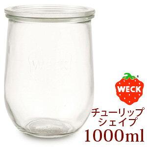 WECK [ウェック] チューリップシェイプ 1000ml / TULIP WE-745 【保存容器/ガラスキャニスター】