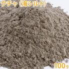 クチャ 100g【手作りコスメ⁄手作り石鹸⁄手作り石けん⁄クレイ⁄クレ…