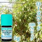 ローズウッド 100%ピュア 5g 【フロリハナ】 【精油⁄エッセンシャルオイル⁄アロ…