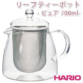 ハリオ リーフティーポット ピュア 700ml [CHEN-70T] 【ハーブ/ハーブティー/ティーポット/HARIO】