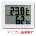 Dg_thermo-hygrometer