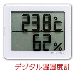 デジタル温湿度計 アクリア DRETEC[ドリテック] 【手作り石鹸/温度計/湿度計】【bd】