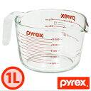 Pyrex1000