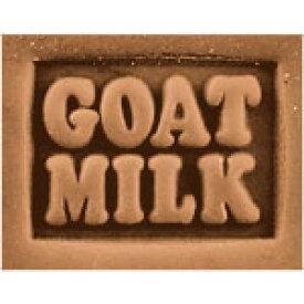 ソープスタンプ ゴートミルク[GOAT MILK] 【手作り石けん/手作り石鹸】【bd】