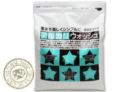 アルカリウォッシュ 3kg 【セスキ炭酸ソーダ/洗剤/地の塩社】