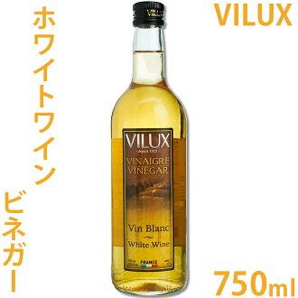 Cafe De Savon White Wine Vinegar 750 Ml Vilux Bierce Inc