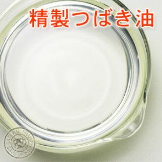 Refined Camellia oil 500 ml