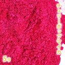 Cherrypop 5