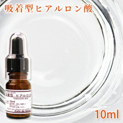 吸着型ヒアルロン酸 10ml