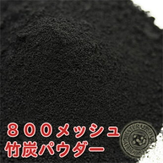 Bamboo charcoal powder ultrafine powder 20 g