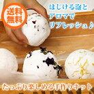 【送料無料】 簡単♪楽しい手作りバスボムキット【入浴剤⁄ハンドメイドセット⁄手…