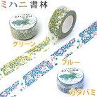 【ポストお届け可/2】マスキングテープ 『MIHANI工房+classiky カタバミ(グリーン⁄…