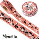 Moomin_salmon