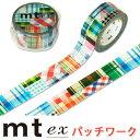 Mtex patchwork r