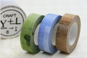 【ポストお届け可/6】 マスキングテープ コラージュ 15mm[CRAFT Log] 3色セット 【倉敷意匠計画室/マステ/ラッピング】