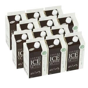 レインフォレストアライアンス認証無糖プレミアムアイスコーヒーリキッド(1,000ml×12本)