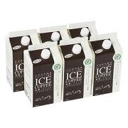 レインフォレストアライアンス認証無糖プレミアムアイスコーヒー(1,000ml×6本)ギフト