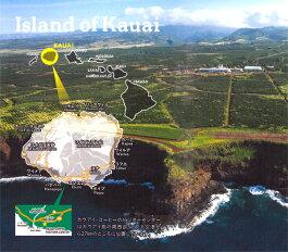ハワイカウアイ島