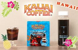 https://image.rakuten.co.jp/cafe-kfk/cabinet/kauai/kauai_cb_3.jpg