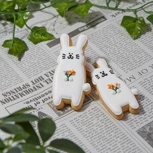 【立ちウサギ】動物 ペット カワイイ アイシングクッキー プチギフト かわいい お菓子