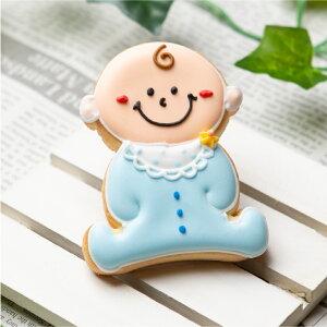 【男の子あかちゃん】赤ちゃん アイシングクッキー プチギフト かわいい お菓子 お食い初め 100日祝い 内祝い 出産祝い