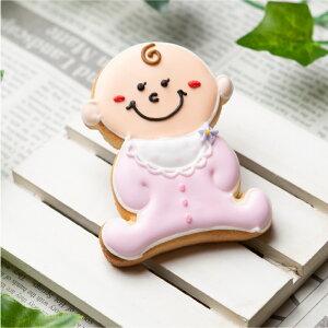 【女の子あかちゃん】赤ちゃん アイシングクッキー プチギフト かわいい お菓子 お食い初め 100日祝い 内祝い 出産祝い