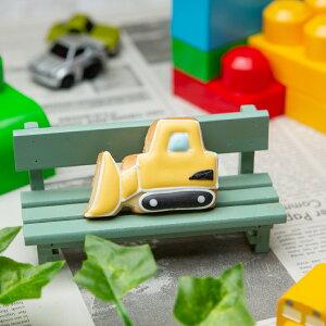 乗り物クッキー【ブルドーザー】アイシングクッキー プチギフト かわいい お菓子 名入れ 車 クルマ 働く車 カー 交通 工事車両