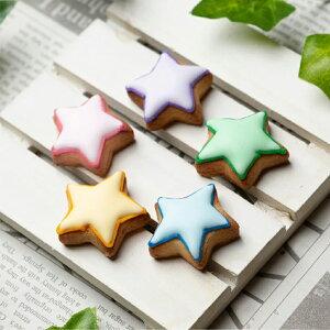 ケーキデコレーション用 【ケーキデコ用星5個入】アイシングクッキー クッキー デコレーションケーキ オリジナルケーキ 誕生日 バースデー ケーキ かわいい お菓子