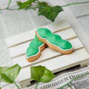 【えだまめ】父の日 father'sday お父さん 6月 おつまみ プチギフト 名入れ不可 アイシングクッキー かわいい お菓子