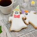 【ハロウィン】女子会で配るプチギフト!見ているだけでワクワクのクッキーは?