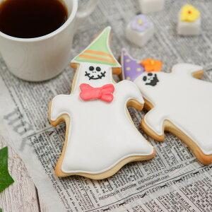 HAPPY HALLOWEEN!!メッセージ入り【おばけ(大)】アイシングクッキー 名入れ クッキー ハロウィン Halloween プチギフト かわいい お菓子