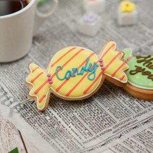 オリジナルメッセージ入り【キャンディークッキー】アイシングクッキー クッキー プチギフト キャンディー 名入れ 文字入れ かわいい お菓子